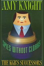 Spies without Cloaks